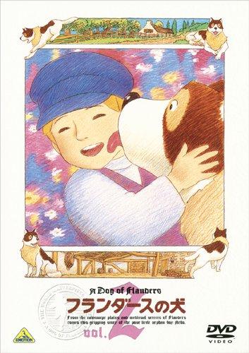 フランダースの犬 vol.2 DVD