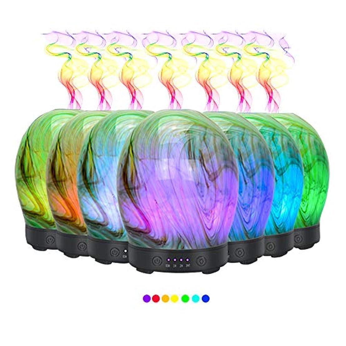 精巧な社交的インゲンエッセンシャルオイル用ディフューザー (100ml)-3d アートガラスツイストツリーアロマ加湿器7色の変更 LED ライト & 4 タイマー設定、水なしオートシャットオフ