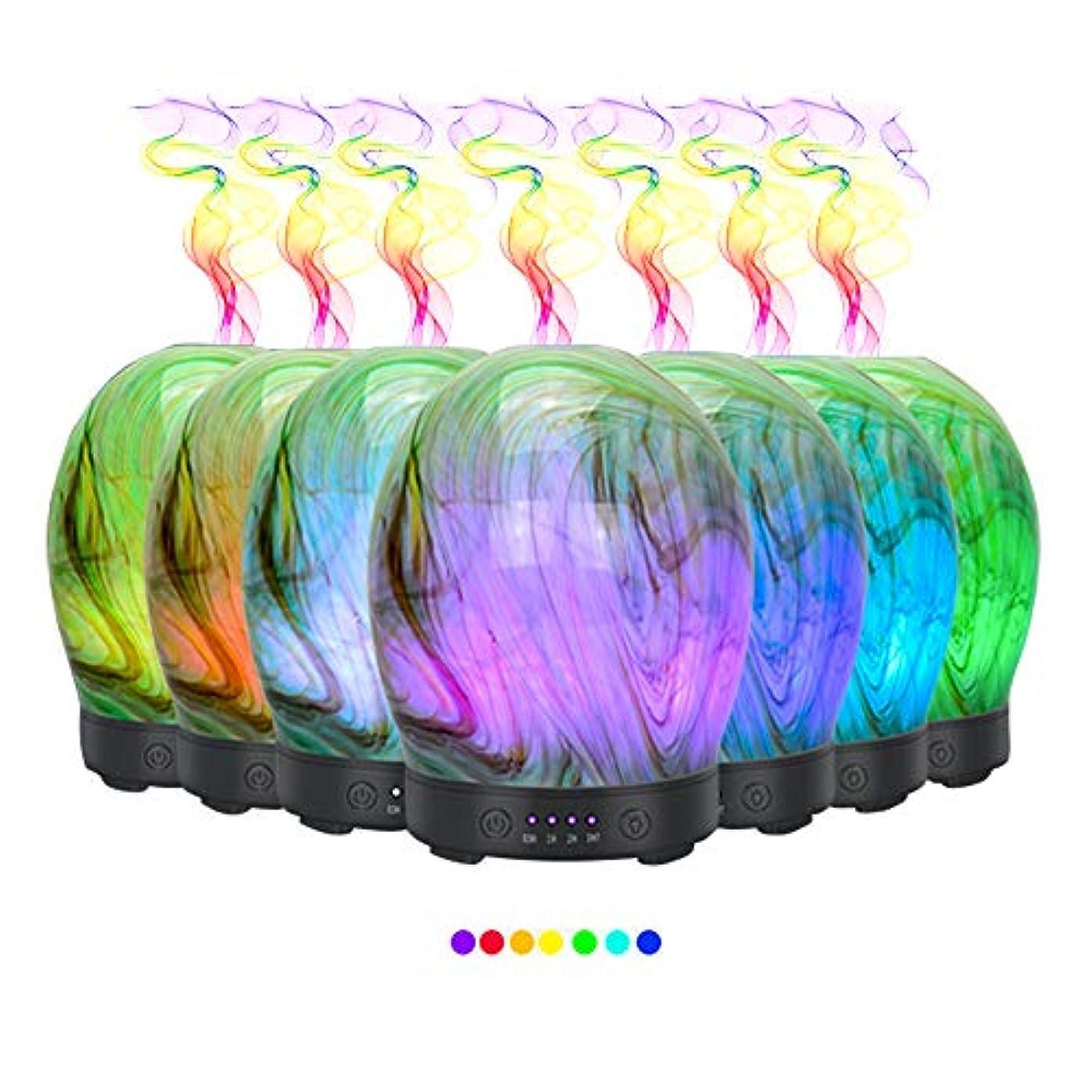 無駄に触覚モーテルエッセンシャルオイル用ディフューザー (100ml)-3d アートガラスツイストツリーアロマ加湿器7色の変更 LED ライト & 4 タイマー設定、水なしオートシャットオフ
