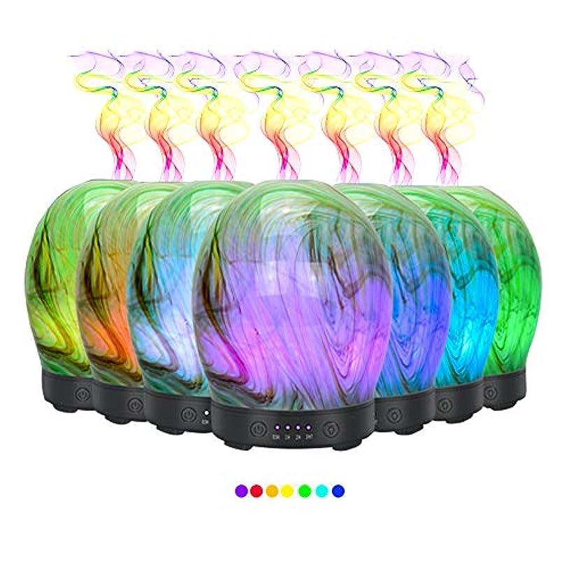 公園動揺させる戦士エッセンシャルオイル用ディフューザー (100ml)-3d アートガラスツイストツリーアロマ加湿器7色の変更 LED ライト & 4 タイマー設定、水なしオートシャットオフ