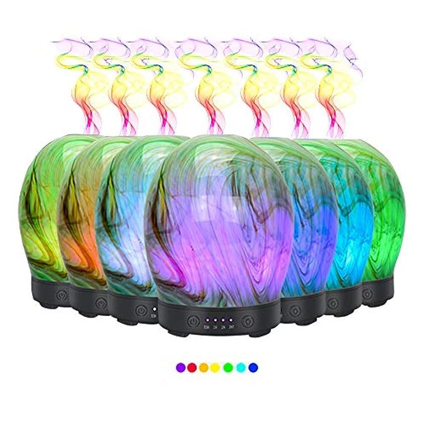 アラブ人概して主人エッセンシャルオイル用ディフューザー (100ml)-3d アートガラスツイストツリーアロマ加湿器7色の変更 LED ライト & 4 タイマー設定、水なしオートシャットオフ