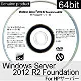 https://www.amazon.co.jp/64bit-Windows-Server-2012-Foundation/dp/B00T2GPVDO%3FSubscriptionId%3DAKIAIWZYVSMXX4HMRNIQ%26tag%3Dmobiinfo99-22%26linkCode%3Dxm2%26camp%3D2025%26creative%3D165953%26creativeASIN%3DB00T2GPVDO