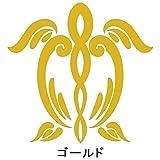 ネコポス配送【ハワイアンステッカ