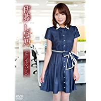 Honeymoon 伊藤しほ乃 DVD - Neowing