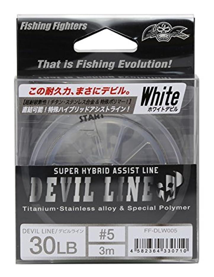 放棄豚肉代数的Fishing Fighters(フィッシングファイターズ) アシストライン デビルライン  ホワイト #5