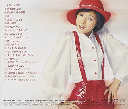 ゴールデン☆ベスト 浅野ゆう子~RCA/FUNHOUSE YEARS