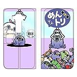 めんトリ ZenFone 3 ZE552KL ケース 手帳型 薄型プリント手帳 クレーンゲームD (in-049) WN-LC183348