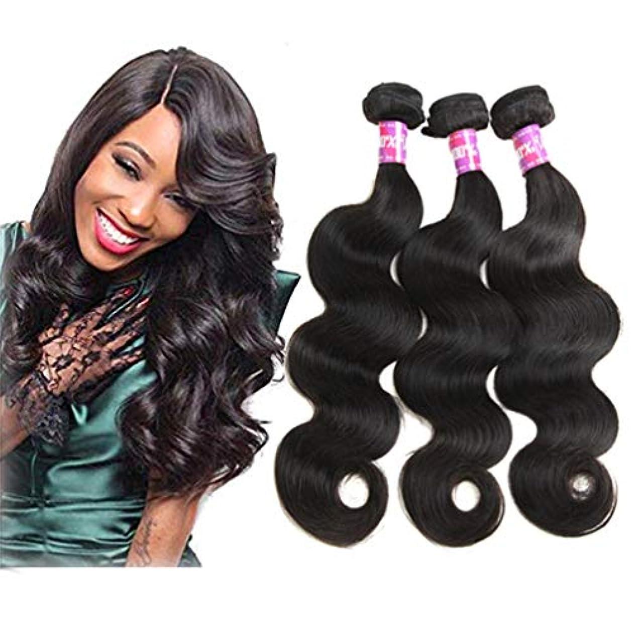 引き出し攻撃消費する毛織り10Aブラジル実体波人間の髪の毛1束で100%未処理のバージン人間の髪の毛束で自由部分閉鎖