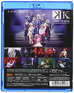 舞台『K -MISSING KINGS-』Blu-ray