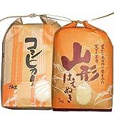 成澤農園 平成30年産米 山形県産 はえぬき 白米 5 ㎏ コシヒカリ 白米 5 ㎏ 合わせて 10キロ 食べ比べセット