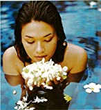 The Tropical Spa: Asian Secrets of Health, Beauty and Relaxation 画像