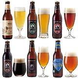 <春限定「湘南ゴールド」入>クラフトビール 6種 330ml×6本 飲み比べセット