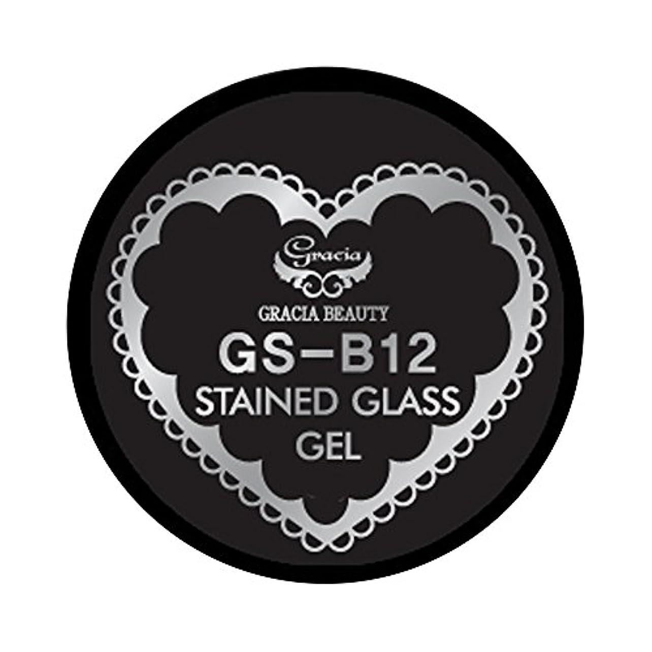 まどろみのある表向き嵐が丘グラシア ジェルネイル ステンドグラスジェル GSM-B12 3g  ベーシック UV/LED対応 カラージェル ソークオフジェル ガラスのような透明感