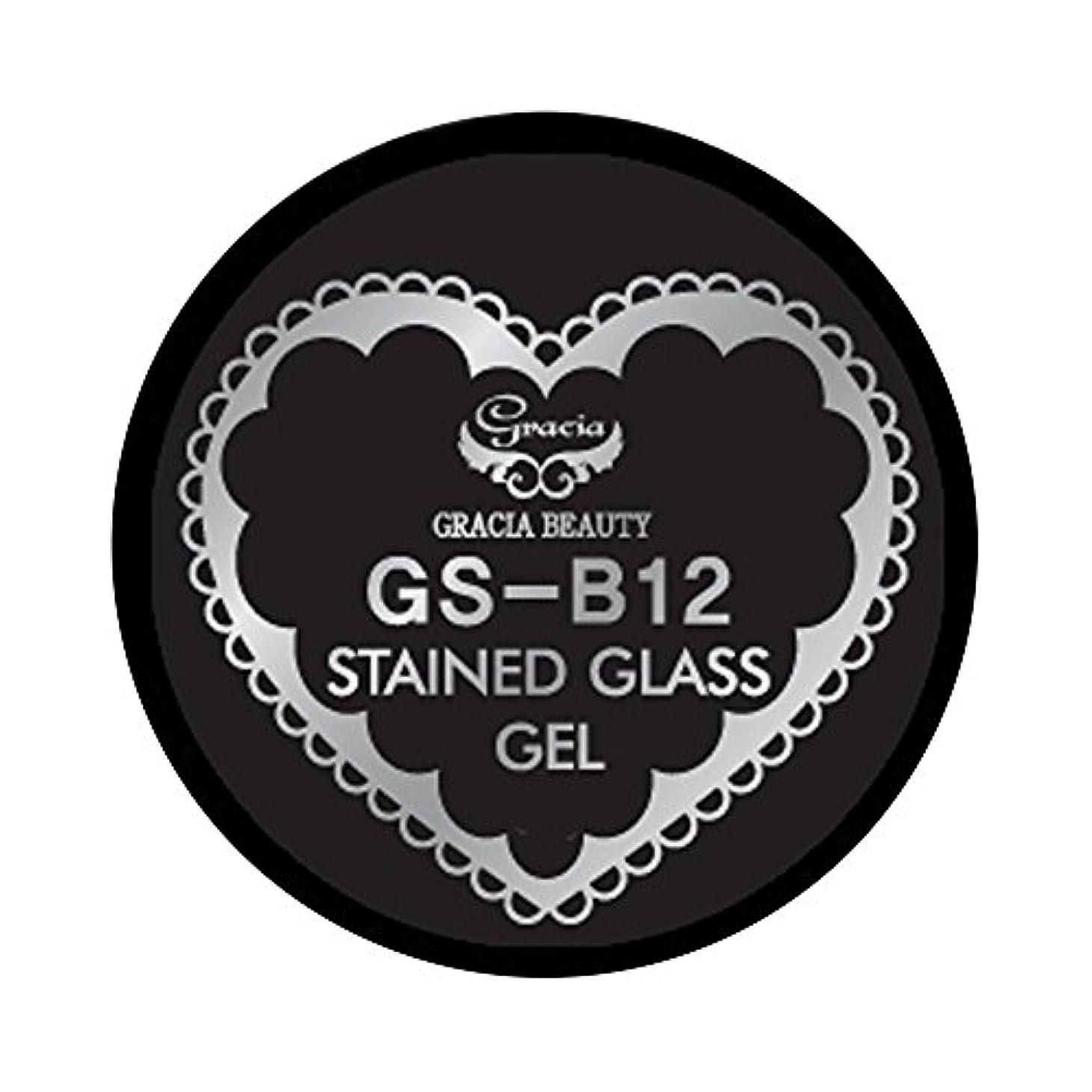 シリアル雹不忠グラシア ジェルネイル ステンドグラスジェル GSM-B12 3g  ベーシック UV/LED対応 カラージェル ソークオフジェル ガラスのような透明感