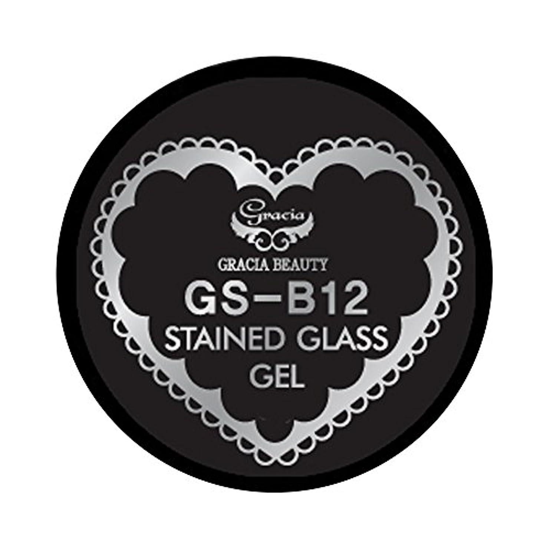 ドリルショートクローゼットグラシア ジェルネイル ステンドグラスジェル GSM-B12 3g  ベーシック UV/LED対応 カラージェル ソークオフジェル ガラスのような透明感