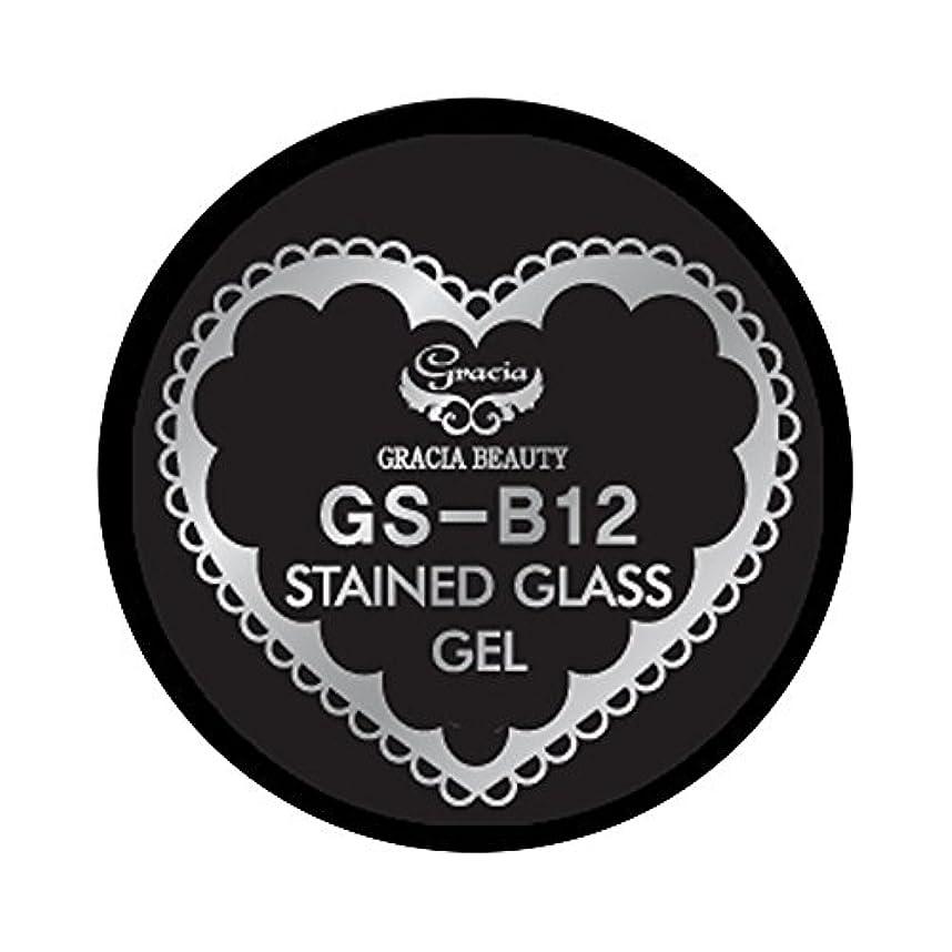 厚くする定義犯罪グラシア ジェルネイル ステンドグラスジェル GSM-B12 3g  ベーシック UV/LED対応 カラージェル ソークオフジェル ガラスのような透明感