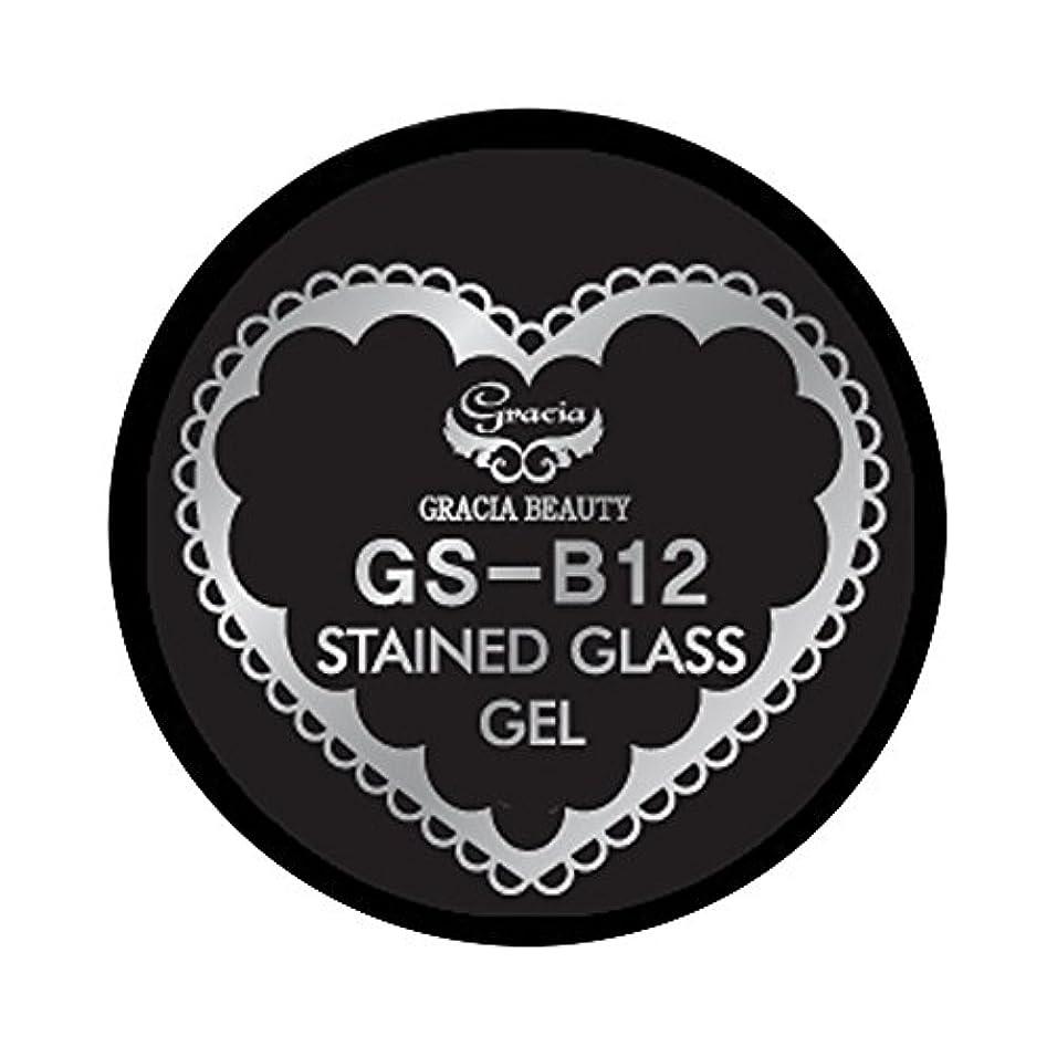 テンポ薄い格納グラシア ジェルネイル ステンドグラスジェル GSM-B12 3g  ベーシック UV/LED対応 カラージェル ソークオフジェル ガラスのような透明感