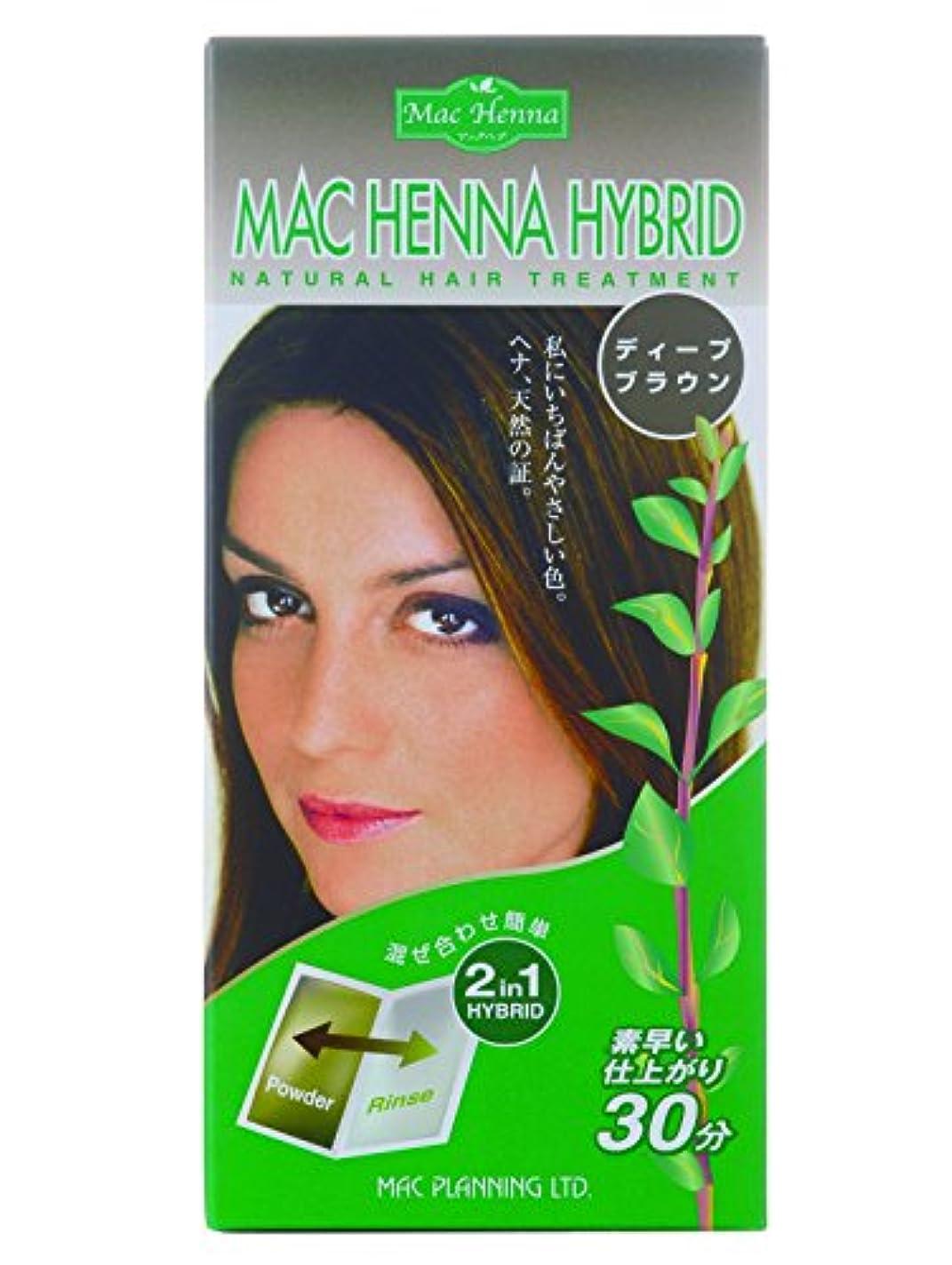 運命合体商品マックヘナ ハイブリッド ディープブラウン 230g (パウダー50g+リンス165ml)