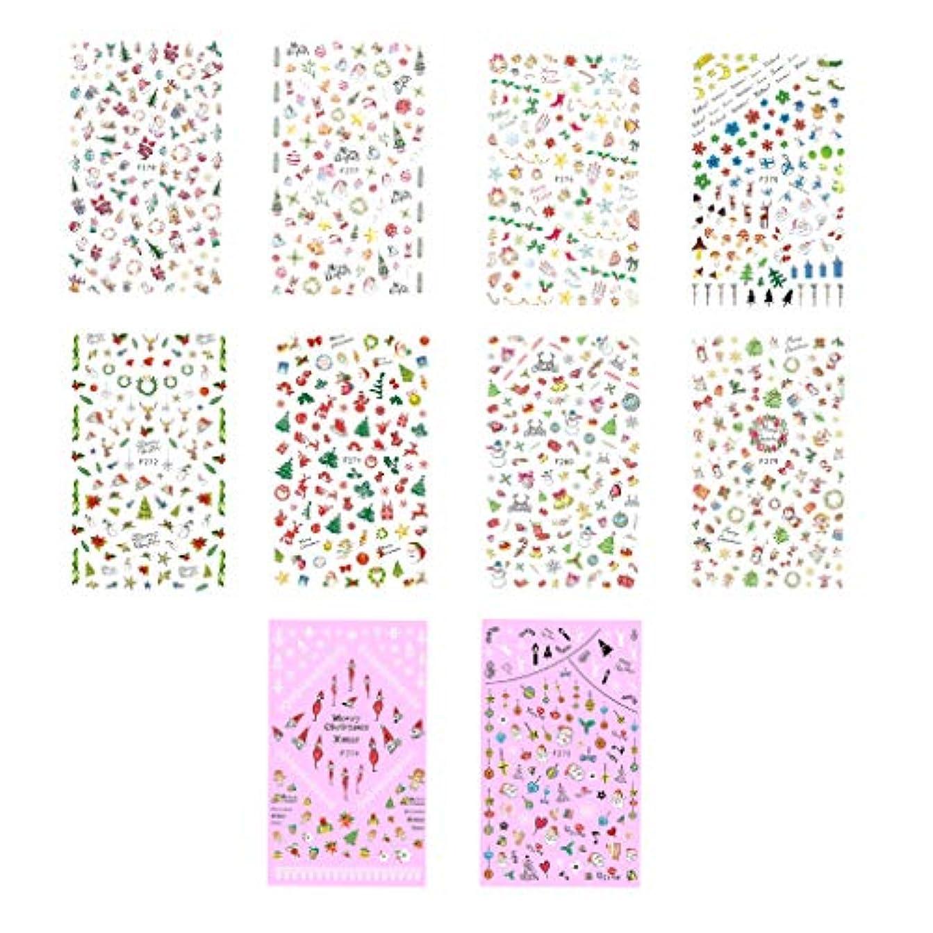 中央値雲眠りDYNWAVE 10枚のかわいい漫画のパターンネイルアートステッカースマートラブリーネイルデカール