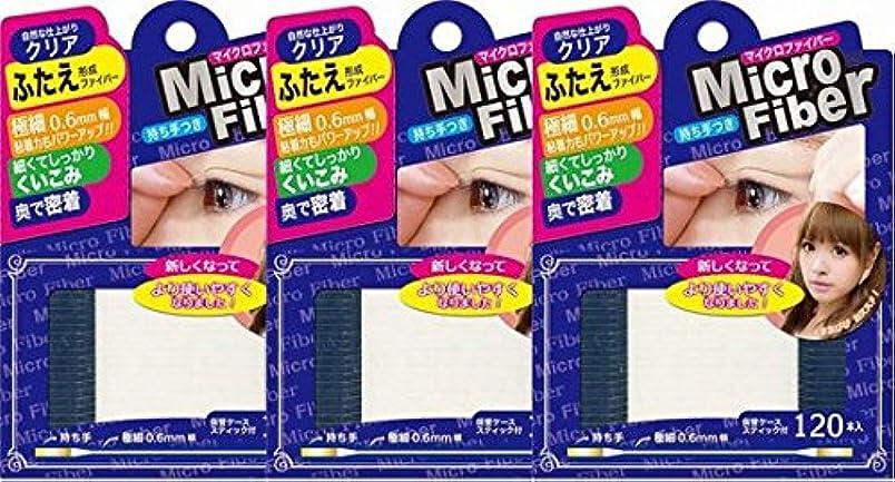 ゴムミルク慢性的ビーエヌ マイクロファイバーEX クリア 120本 NMC-01 3個セット (3)