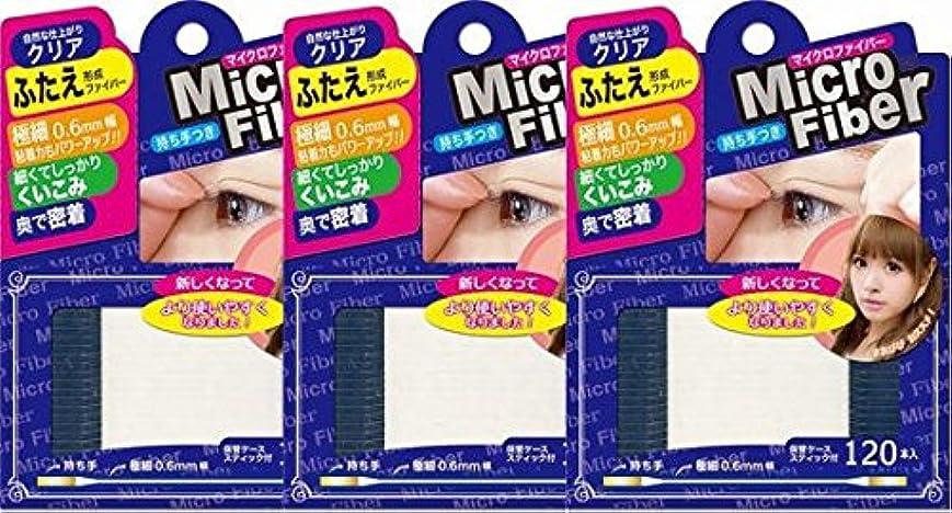 関連付ける中級倒錯ビーエヌ マイクロファイバーEX クリア 120本 NMC-01 3個セット (3)