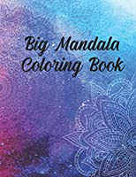 """Big Mandala Coloring Book: 50 Pages 8.5""""x 11"""" in cover"""