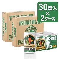 ミリオンの国産緑黄色野菜ジュース(30缶)×2ケース+プーアール茶サービス付