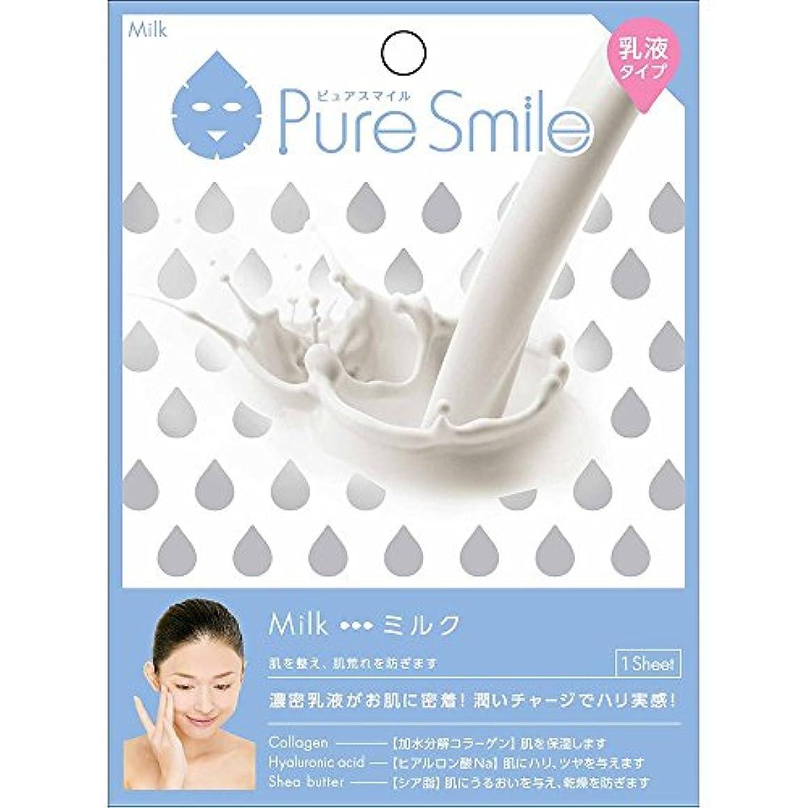 気球撤退ノートPure Smile(ピュアスマイル) 乳液エッセンスマスク 1 枚 ミルク