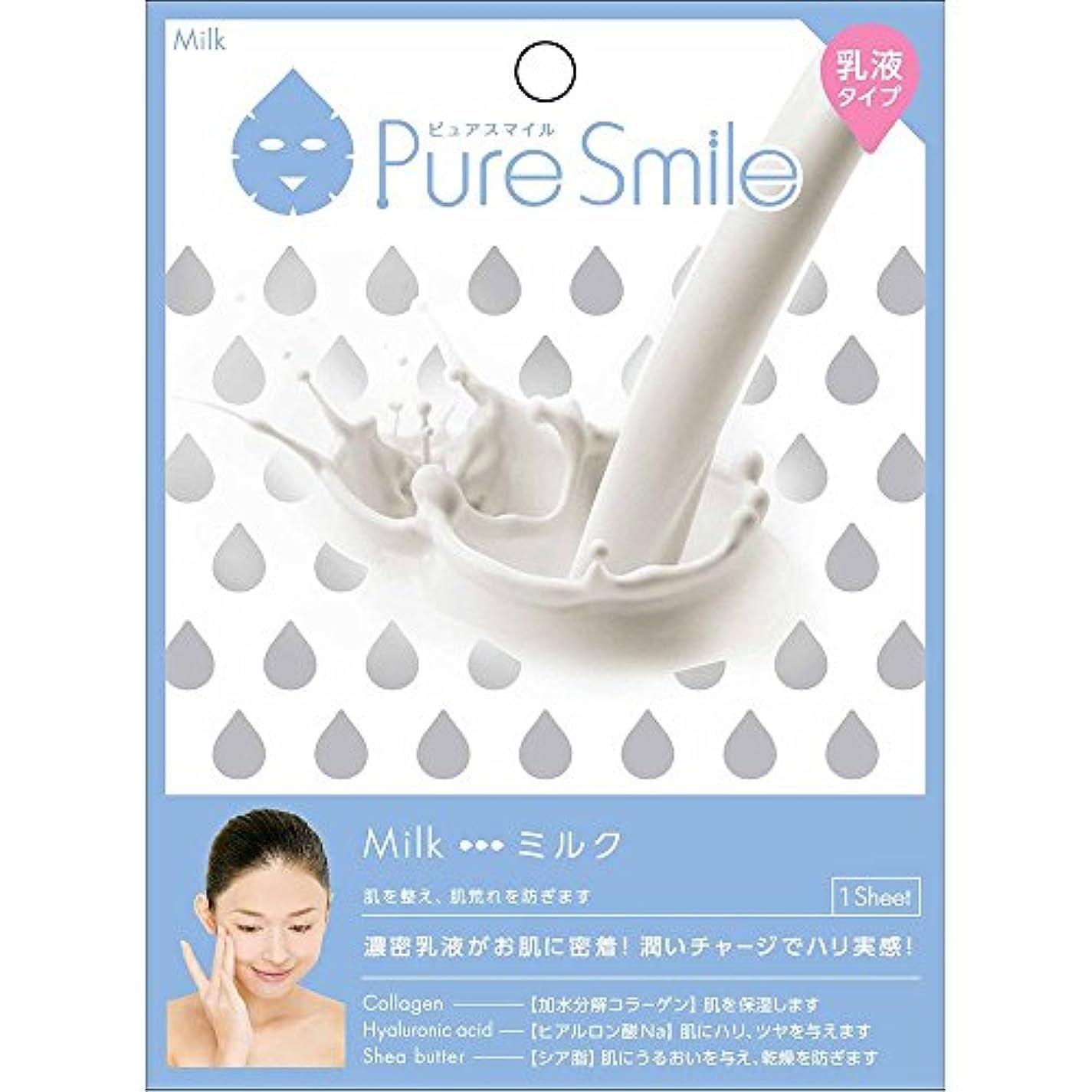 読み書きのできない妖精生命体Pure Smile(ピュアスマイル) 乳液エッセンスマスク 1 枚 ミルク