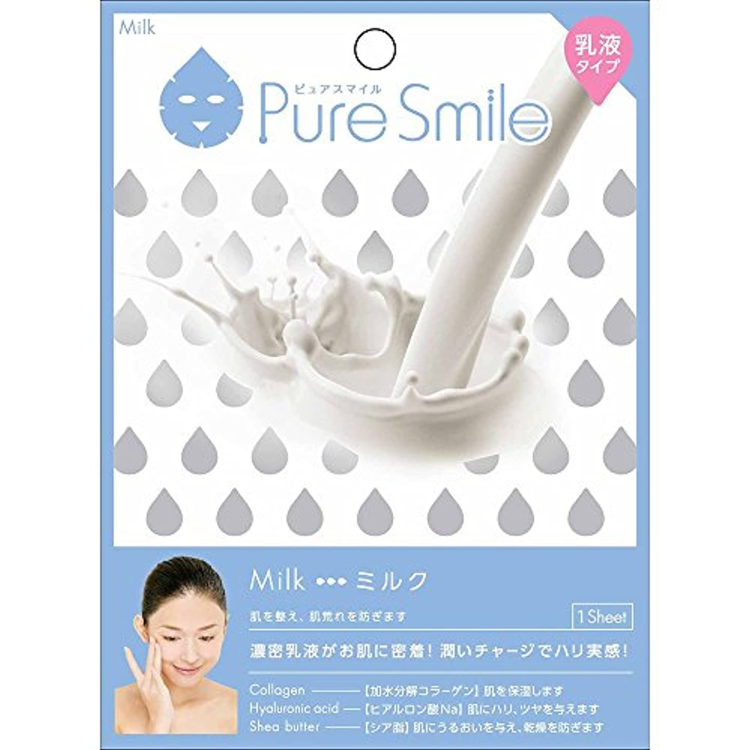 ブルジョン何もないチャップPure Smile(ピュアスマイル) 乳液エッセンスマスク 1 枚 ミルク