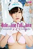 Hole in one Fall in love メイリ 必撮!まるごと☆