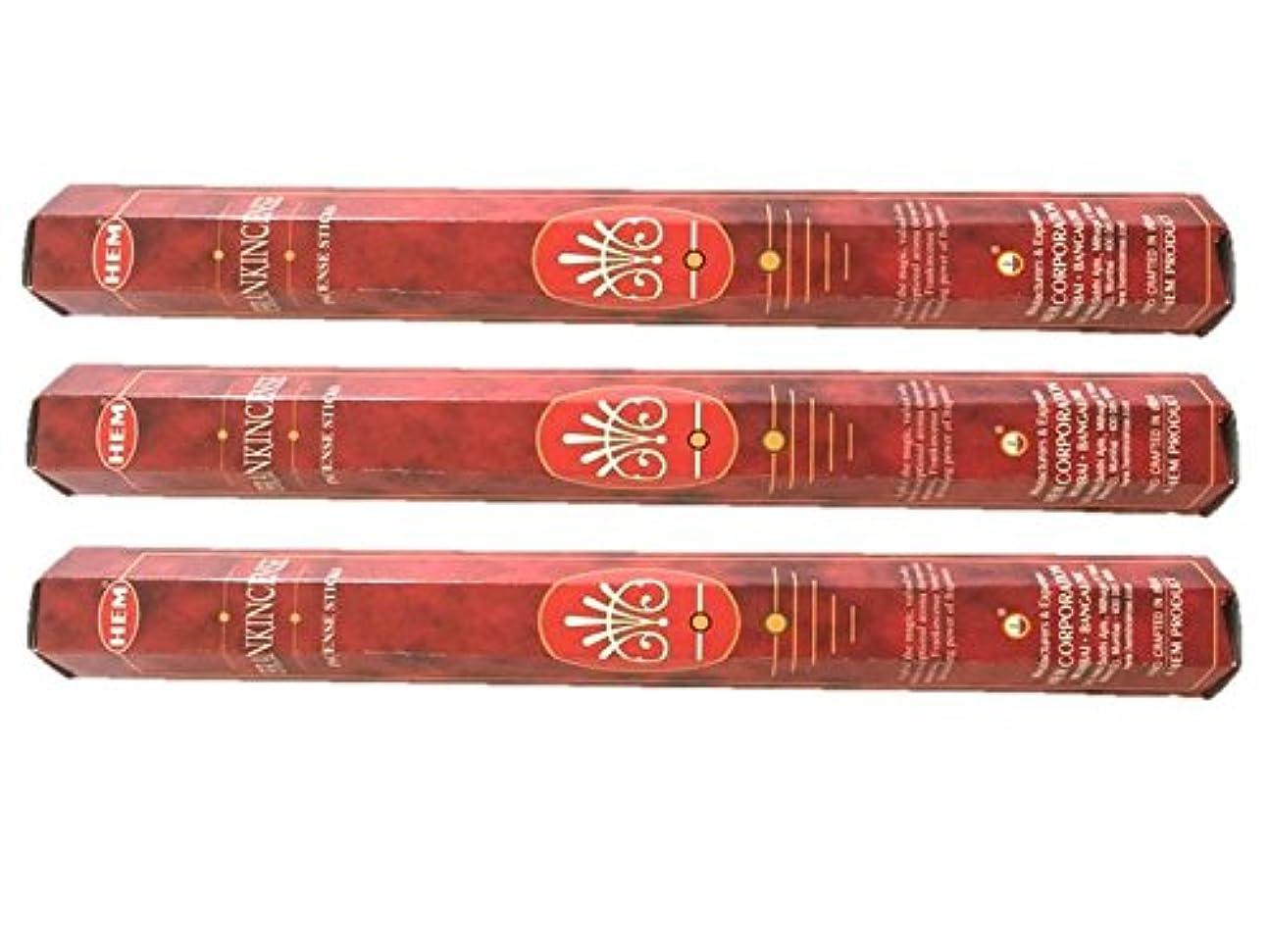 石膏強化商標HEM(ヘム):お香スティック/インセンス/六角香/3箱セット (フランキンセンス)