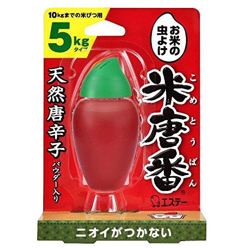 米唐番 米びつ用防虫剤 5kgタイプ 25g...