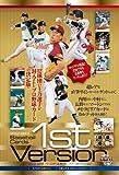 BBM 2012 ベースボールカード 1STバージョン BOX
