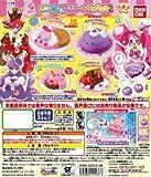 キラキラ☆プリキュアアラモード アニマルスイーツチャームネックレス2 [3.プードルチョコケーキチャームネックレス](単品)