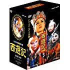 DVDBOX 西遊記 全8巻