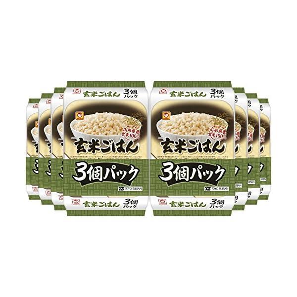マルちゃん 玄米ごはん3食パック 480g×8個の商品画像