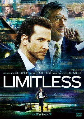 リミットレス [DVD]の詳細を見る