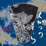 九月の空 -KUGATSU NO SORA-