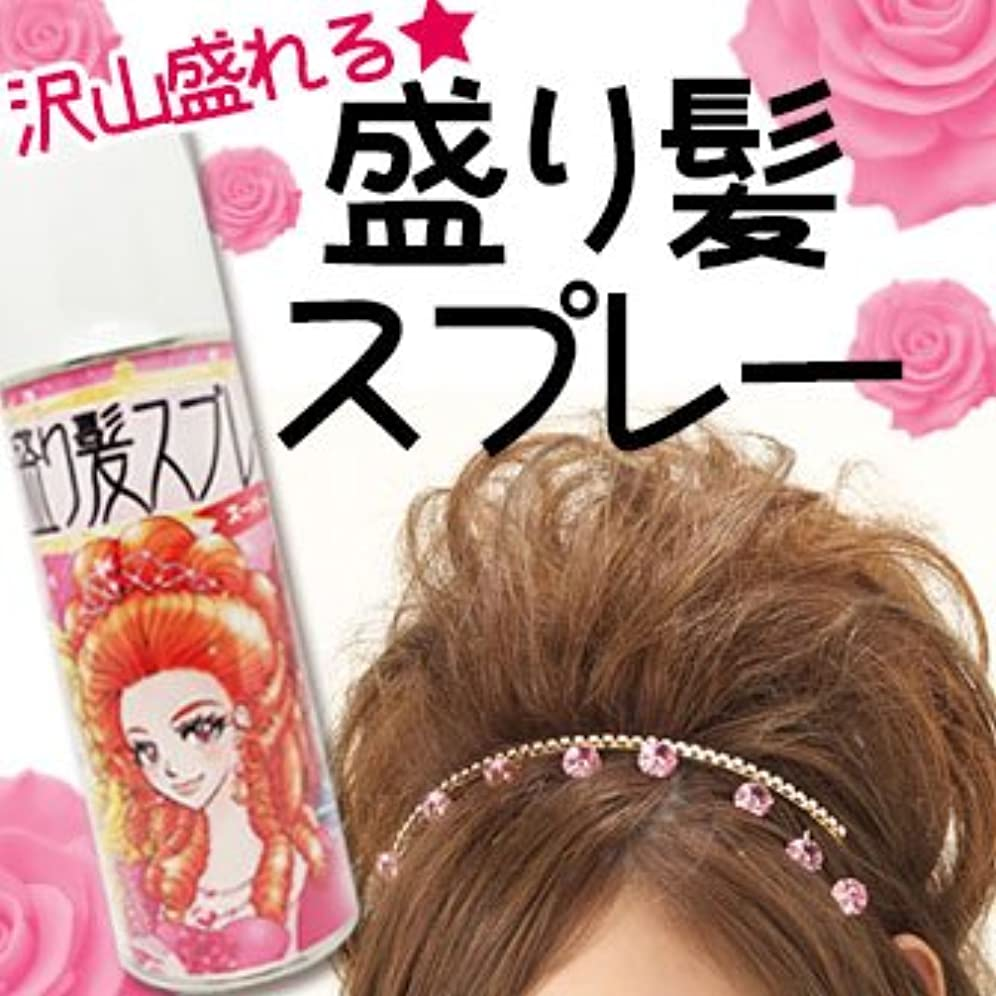 品種いろいろ面白い盛り髪 スプレー スーパーハード 無香料 (大容量 260g)