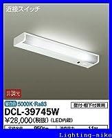 大光電機(DAIKO) LEDキッチンライト (LED内蔵) LED 11W 昼白色 5000K DCL-39745W