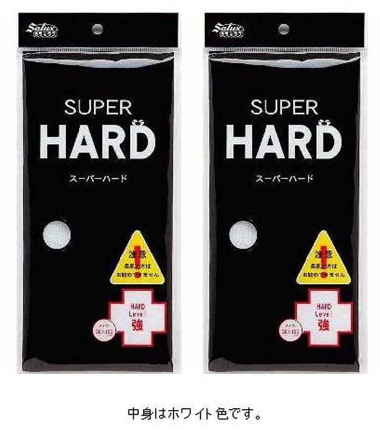 物理的にパントリーオゾンサラックススーパーハード ハードレベル強 ホワイト×2個セット