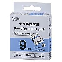 OHM テプラPRO用 互換ラベル テープカートリッジ 9mm 青テープ 黒インク TC-K9B 01-3814
