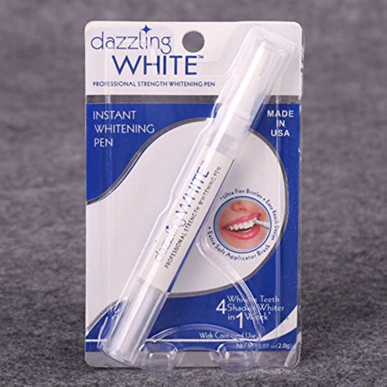美しいギャップとまり木unakim -- 1pc DazzlingホワイトインスタントWhiter歯のホワイトニングペン削除Stains新しい