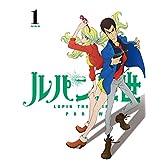 ルパン三世 PART IV Vol.1[DVD]