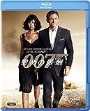007/慰めの報酬 [Blu-ray] / ダニエル・クレイグ, オルガ・キュリレンコ, マチュー・アマルリック, ジュディ・デンチ (出演); マーク・フォースター (監督)