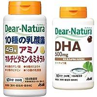 【セット買い】ディアナチュラ マルチビタミン&ミネラル 50日分 & DHA 60日分