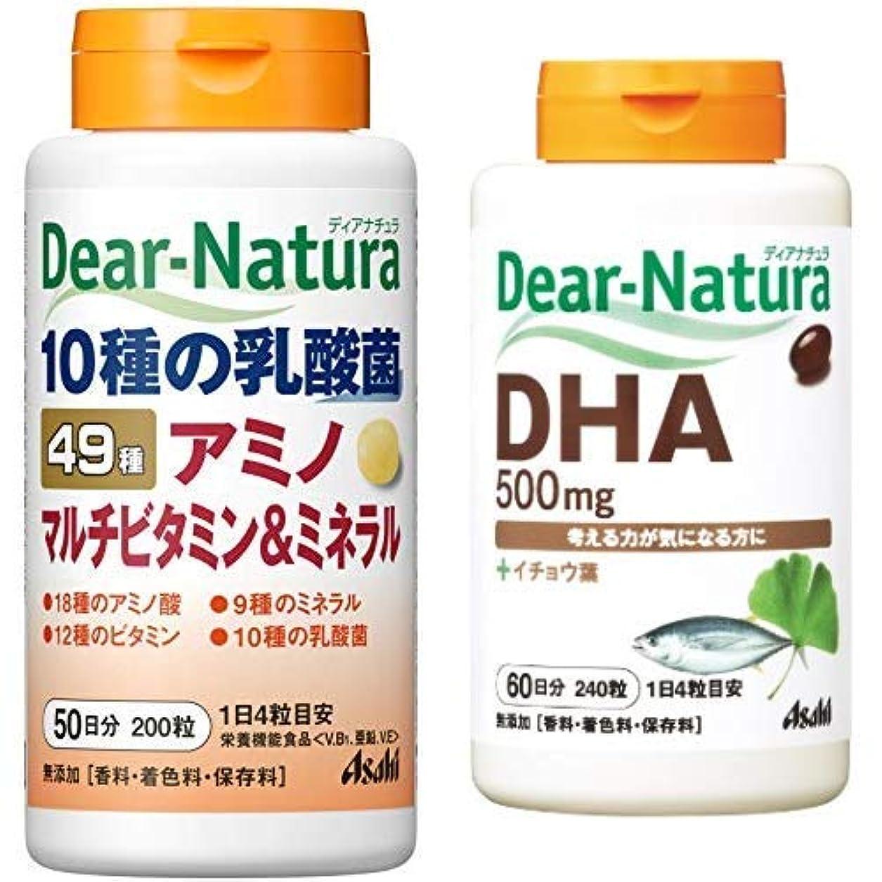 所有者融合対抗【セット買い】ディアナチュラ マルチビタミン&ミネラル 50日分 & DHA 60日分