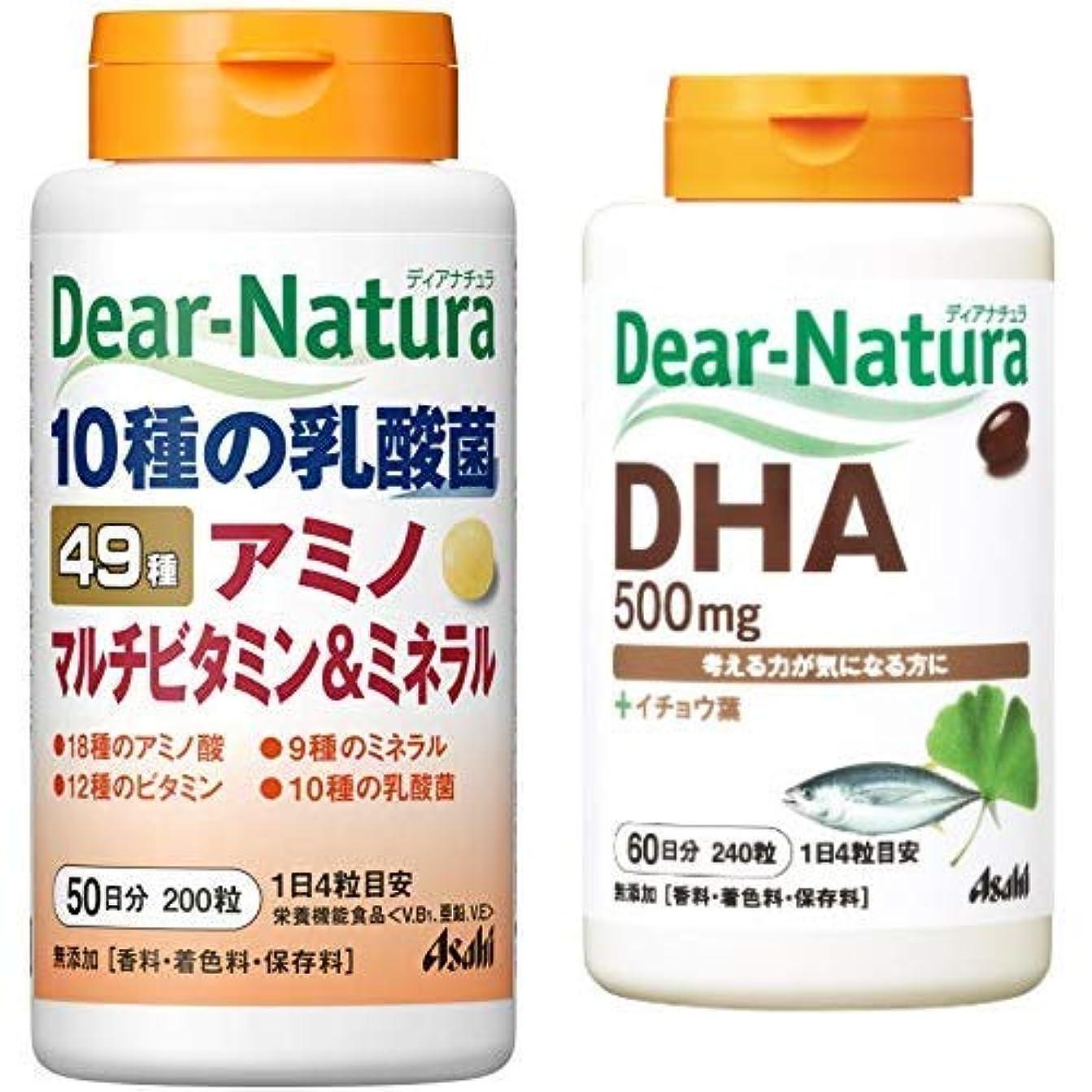 笑い請う取り戻す【セット買い】ディアナチュラ マルチビタミン&ミネラル 50日分 & DHA 60日分