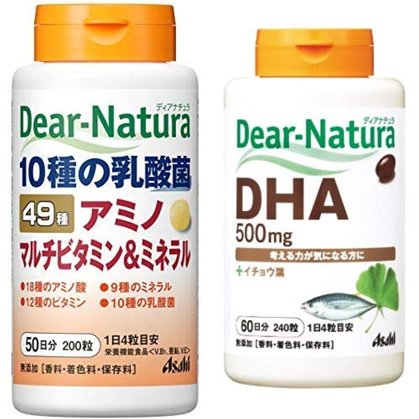 繰り返し地平線ウェーハ【セット買い】ディアナチュラ マルチビタミン&ミネラル 50日分 & DHA 60日分